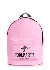 Тканевый рюкзак из хлопка Backpack Kangaroo rose